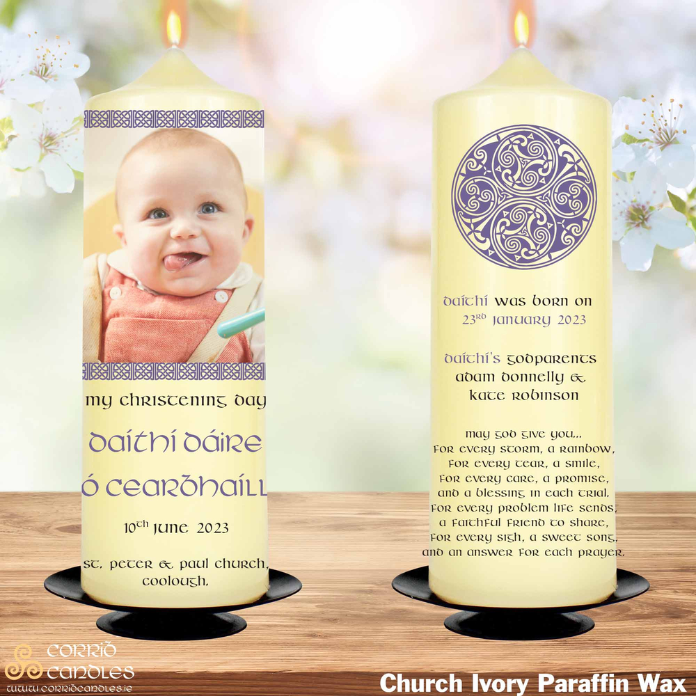 Celtic Frame Blue christening candle in ivory