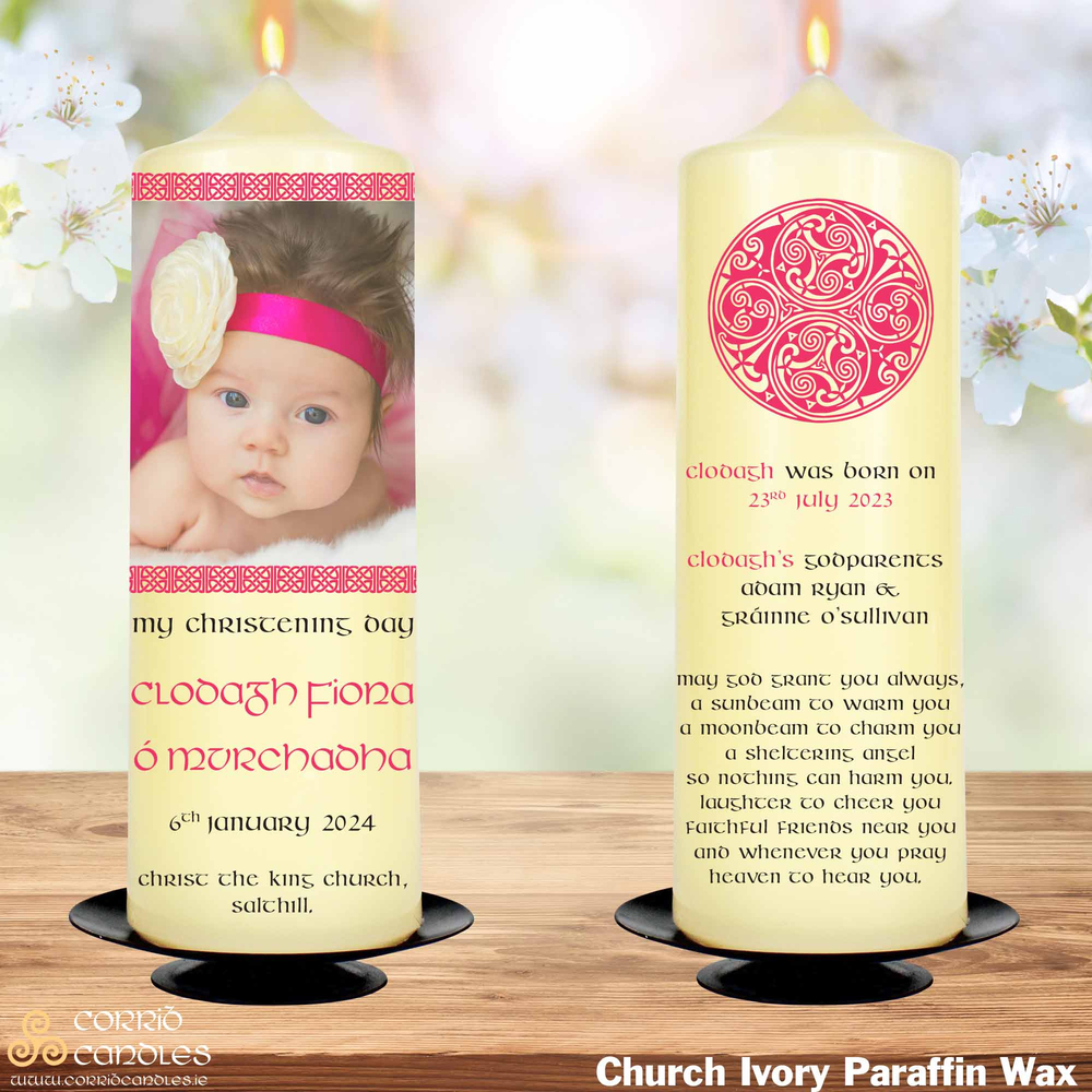 Celtic Frame Pink christening candle in ivory