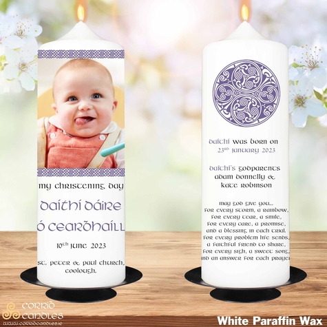 Celtic Frame Blue christening candle in white